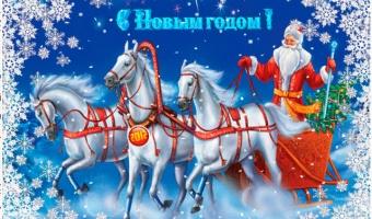 Konkurs na językową kartkę świąteczną